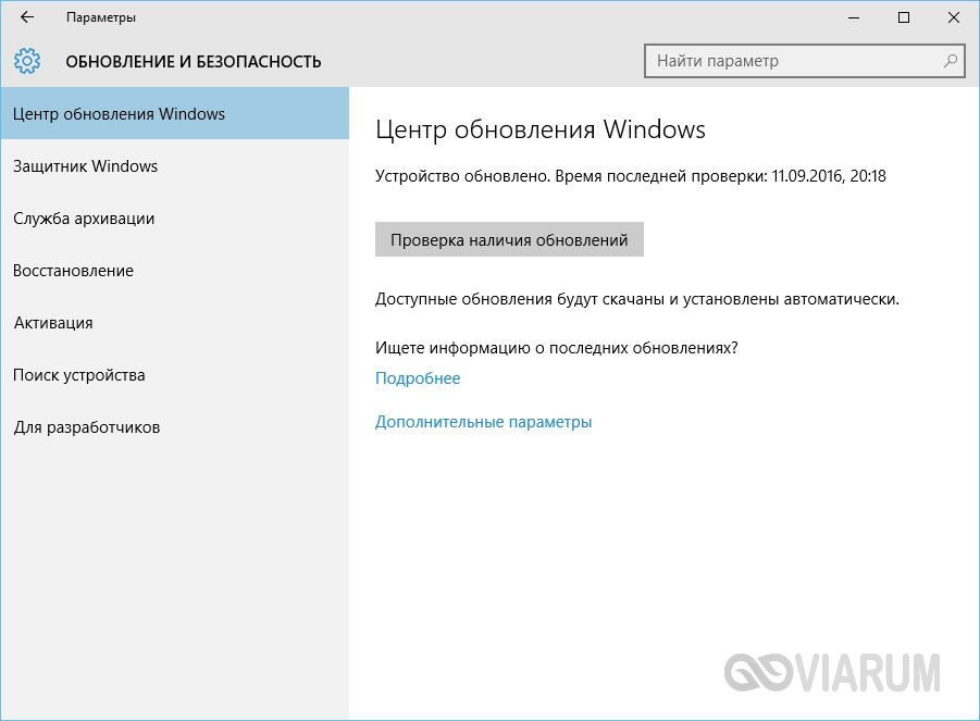 apparatnoe-yskorenie-windows-11.jpg