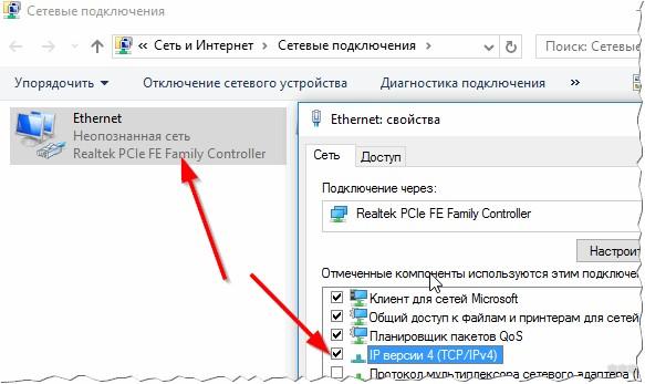 Как объединить компьютеры в сеть по Wi-Fi: пошаговые инструкции