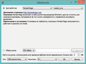 unetbootin-300x223.jpg