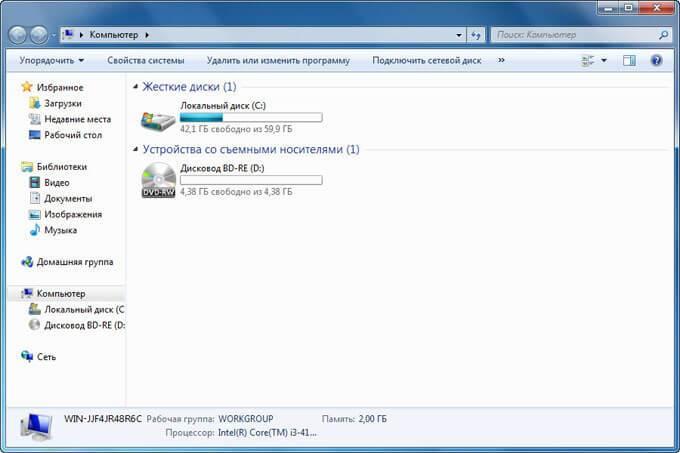 виртуальный диск