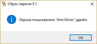 1534792106_skrin_4.jpg