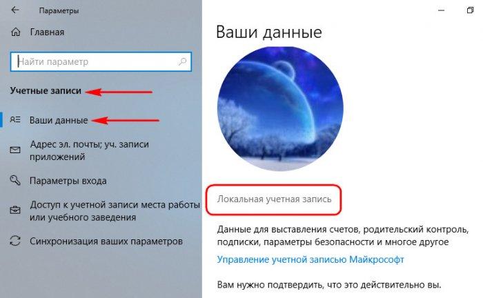 1534792075_skrin_7.jpg