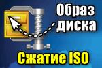 Szhatie-ISO.png