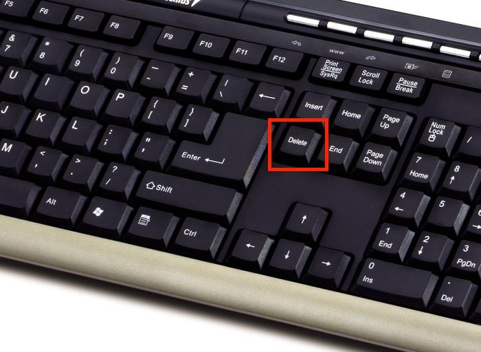 Nazhimaem-knopku-Del-na-klaviature-chtoby-udalit-zapis.jpg