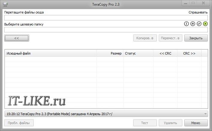 tera_copy.jpg