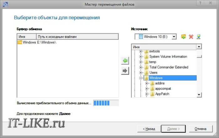 kopirovanie_windows-700x443.jpg