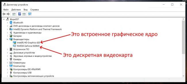 Vybor-videokarty-650x293.jpg
