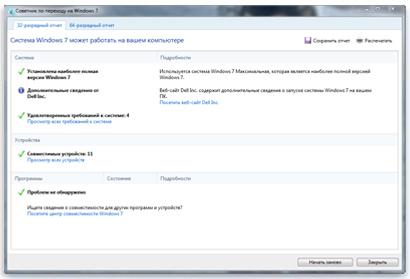 windows-xp-windows-7-s1.jpg