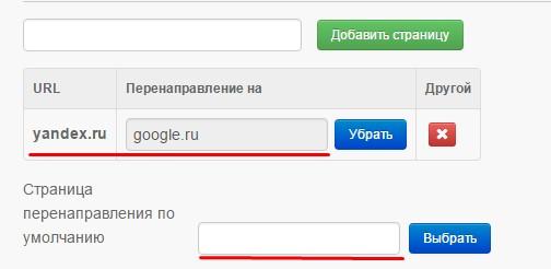 Screenshot_82.jpg