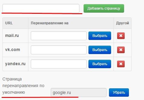 Screenshot_91.jpg
