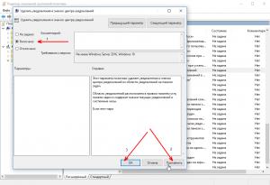 windows-10-action-center-disable-screenshot-5-300x205.png