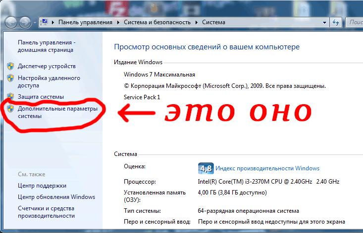 fajl-podkachki1.png
