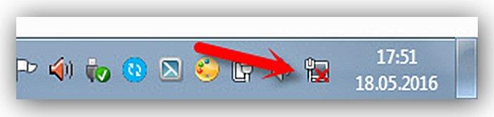 Znachok-oznachajushhij-chto-net-podkljuchenija-k-internetu.jpg