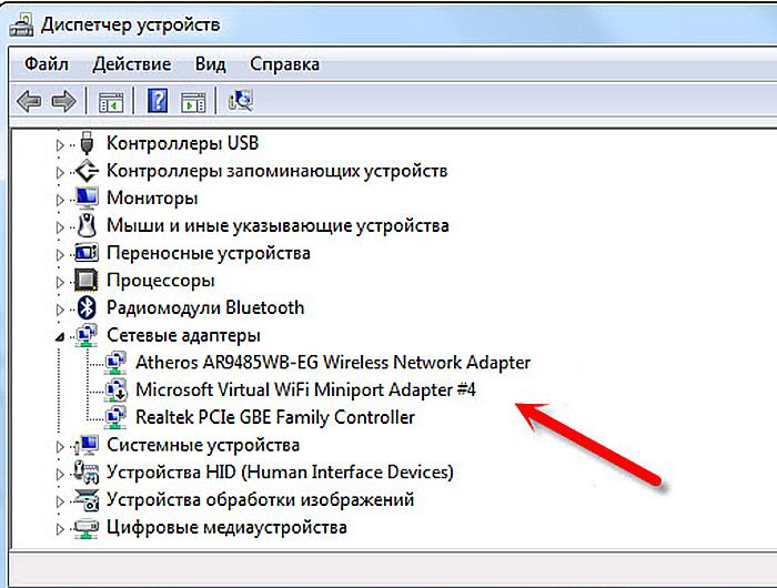 V-Setevye-adaptery-vybiraem-nuzhnoe-ustrojstvo.png