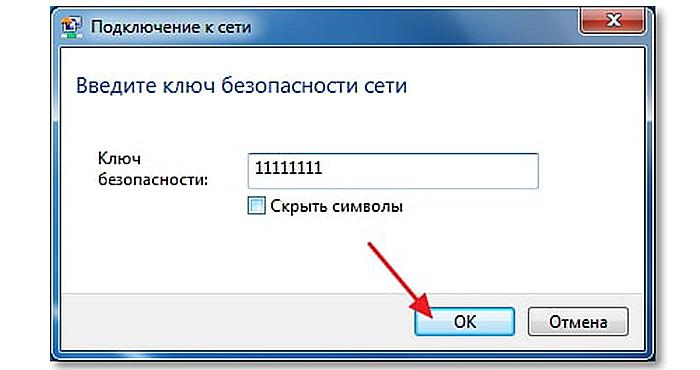 Vvodim-parol-posle-chego-nazhimaem-klavishu-Jenter-.jpg