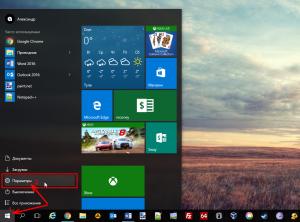 windows-start-menu-settings-1-300x222.png