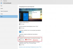 windows-start-menu-settings-300x200.png