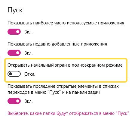 personalizaciya-vibor-vikl.png
