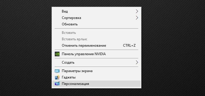 kak-ubrat-plitki-v-menju-pusk-windows-10-4675bc9.jpg
