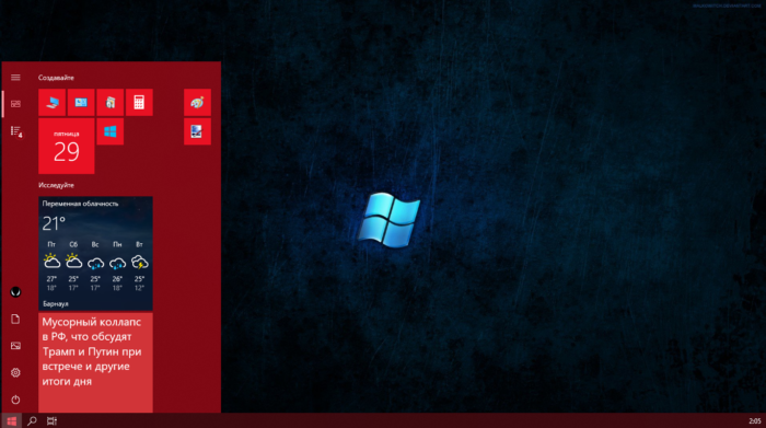 kak-ubrat-plitki-v-menju-pusk-windows-10-beab250.png