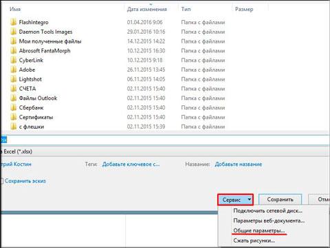 Screenshot_6-7.jpg