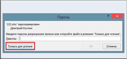 Screenshot_8-5.jpg