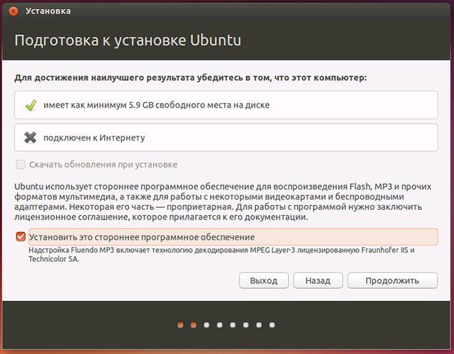 prepare-to-install-ubuntu.jpg