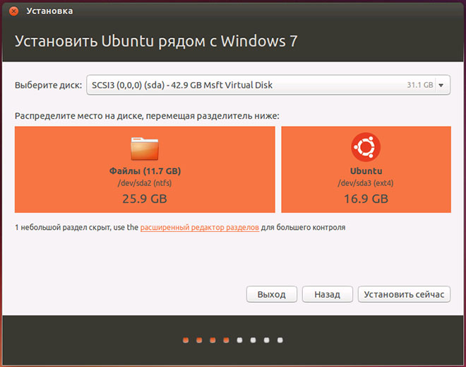 manage-ubuntu-partition-hdd.jpg
