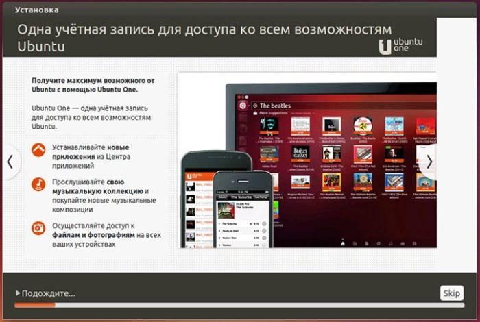 ubuntu-installation-process.jpg