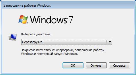 kak-vyklyuchit-kompyuter-ili-noutbuk-s-pomoshhyu-klaviatury-windows1.png