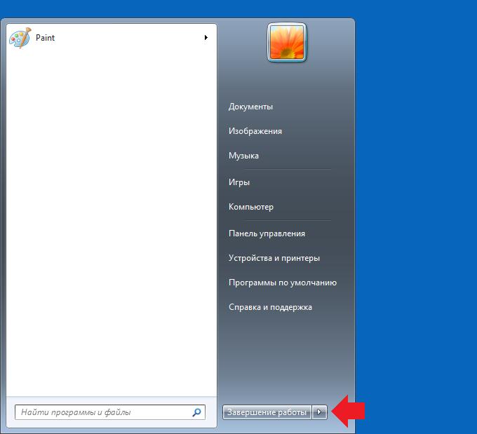 kak-vyklyuchit-kompyuter-ili-noutbuk-s-pomoshhyu-klaviatury-windows4.png