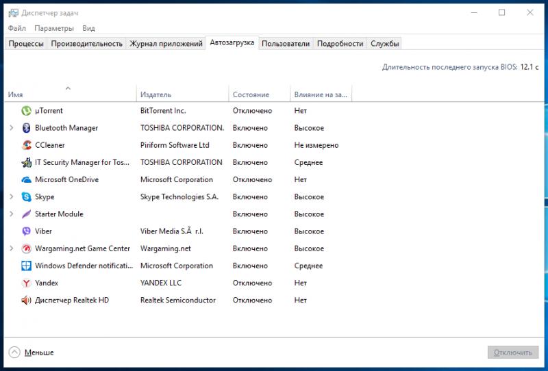 cherno-belyj-ekran-vindovs-10-kak-vykljuchit-37930e9.png