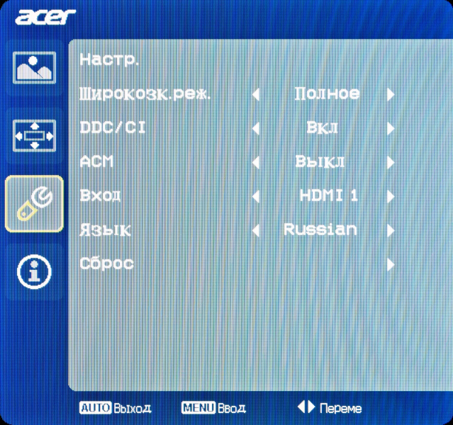 cherno-belyj-ekran-vindovs-10-kak-vykljuchit-0b1a9c1.jpg