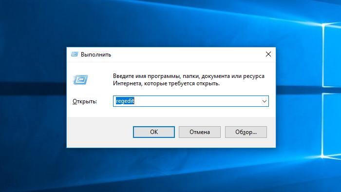 cherno-belyj-ekran-vindovs-10-kak-vykljuchit-71214c9.png