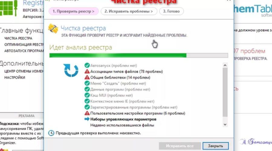 Screenshot_55-900x500.jpg