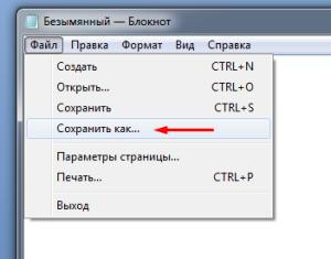 Screenshot_91-300x235.png