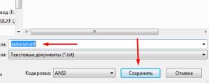 Screenshot_101-300x120.png