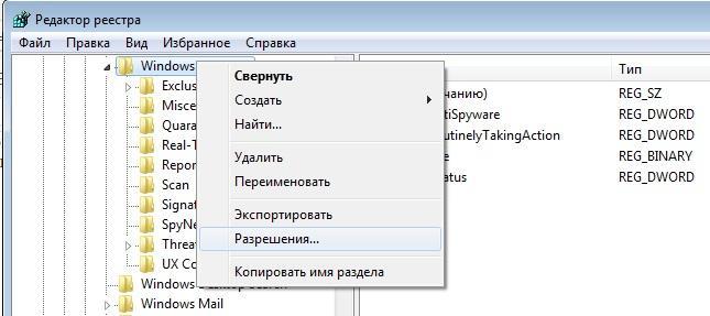 razresheniya-v-reestre.jpg