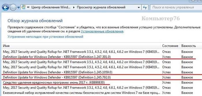 zhurnal-obnovlenij-windows.jpg