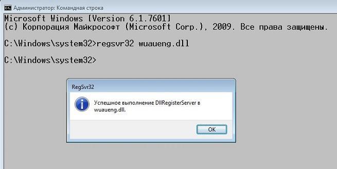 pereregistratsiya-dinamicheskih-bibliotek.jpg