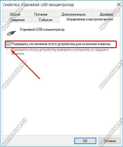 remove-usb-host2.jpg