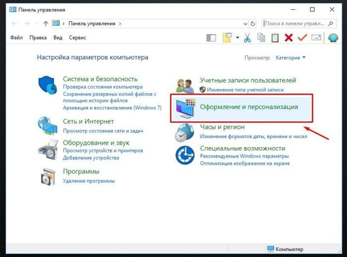 Perehodim-v-Oformlenie-i-personalizacija--e1530831877342.jpg