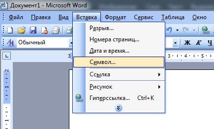 specsimvol-2003.jpg
