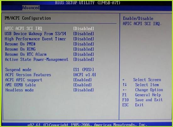 __0x80070070___Windows_Vista_2.jpg