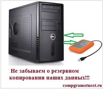 rezerv-copy.jpg