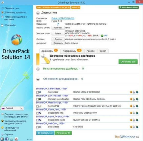 2041945908-driverpack-solution-full.jpg