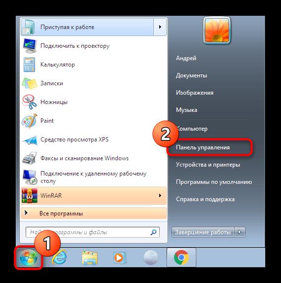 Perehod-k-Paneli-upravleniya-cherez-menyu-Pusk-v-Windows-7.png