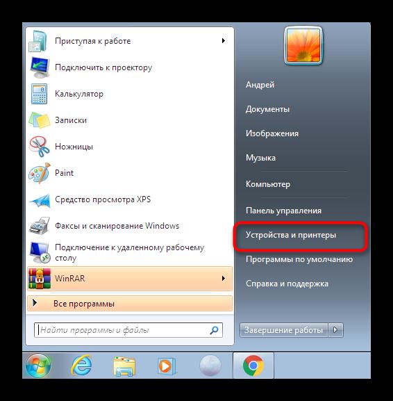 Perehod-k-razdelu-Ustrojstva-i-printery-dlya-ruchnoj-ustanovki-drajvera-v-Windows-7.png