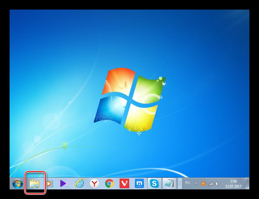 Perehod-v-Provodnik-v-Windows-7.png
