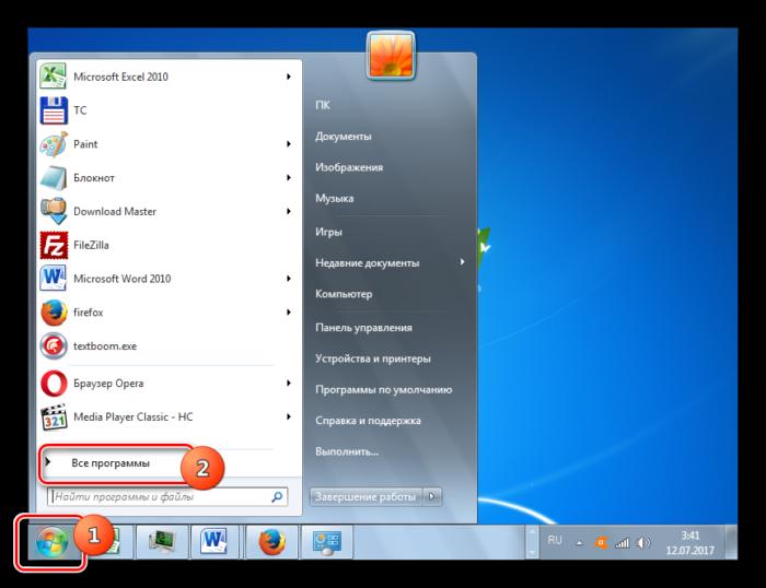 Perehod-vo-vse-programmyi-cherez-menyu-Pusk-v-Windows-7-1.png